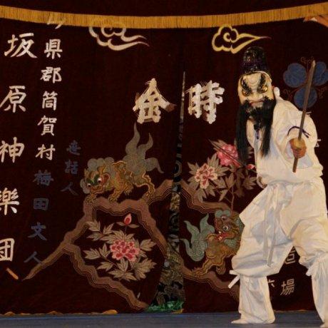 Lễ hội mùa thu đền Shirakami