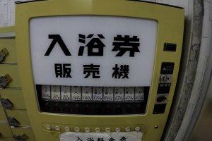 Paga tu tarifa de entrada en una de las máquinas
