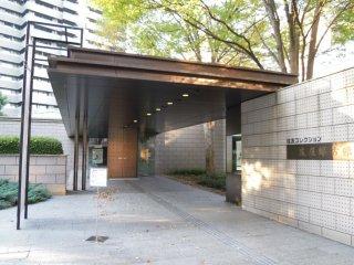 ทางเข็าสู่พิพิธภัณฑ์ Sen-oku Hakuko kan