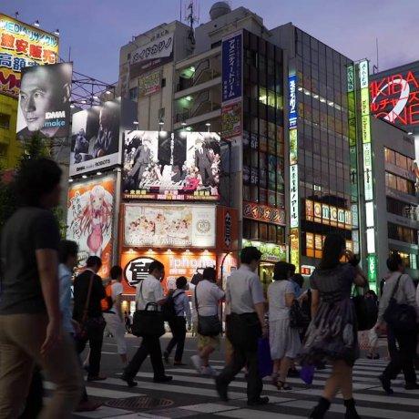Tokyo Train Tunes ตอน 5 - อะคิฮะบะระ