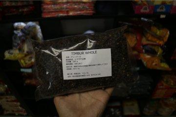 Упаковки разных размеров, в зависимости от того, какие специи вы хотите