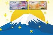 JCB: บัตรเครดิตสำหรับท่องเที่ยวในญี่ปุ่นและต่างประเทศ