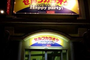 Entrance to Nemuro's Big Echo KaraOke Lounge