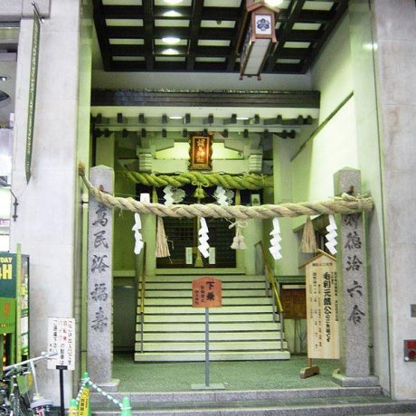 Đền Ebisu Ở Hiroshima