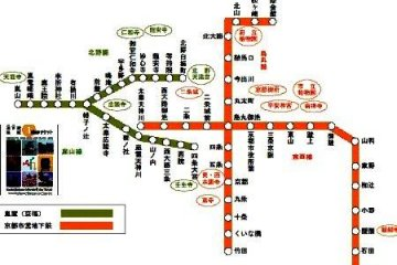 <p>Subway and Randen Tram Combined one day ticket for 1000 yen</p>