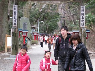 Takaosan is visited by families