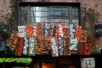 Ничего, что я не могу читать по-японски, смотрится тоже красиво