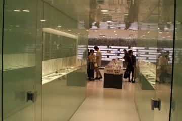 Entrance to the Glasses Shop