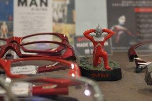 Ultraman inspired frames