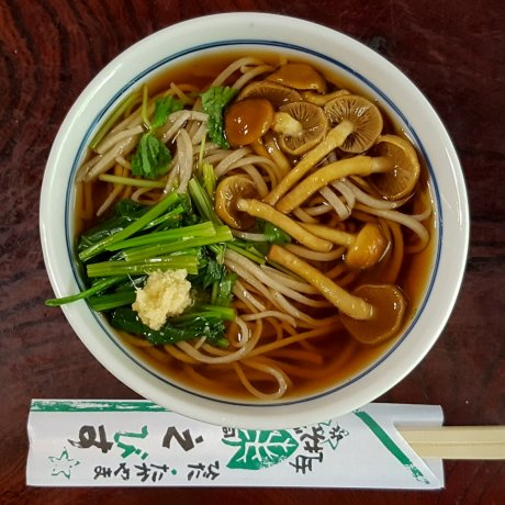 Restoran Ebisu di Takayama