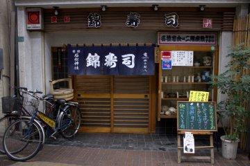 Traditional-style sushi restaurant