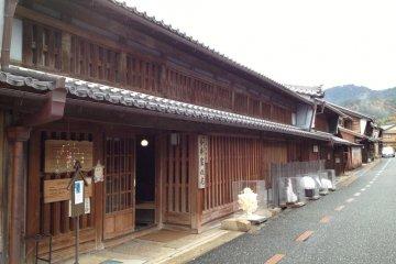 The former Imai residence
