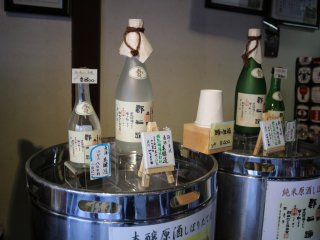 Japanese liquor made from local water
