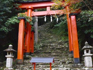 Entrada al Santuario Kamikura