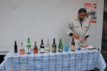 Sampling the Kanei Sake varieties