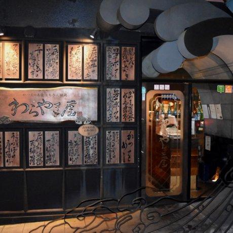 Warayakiya - Quán Izakaya tốt nhất ở Tokyo