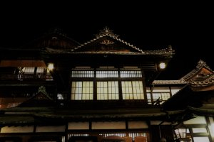 Dogo Onsen: Tradition Stripped Bare