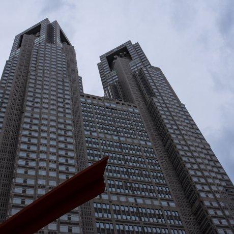 Tokyo Metropolitan Gov't Building in Shinjuku