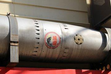Torpedo close-up