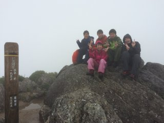 At the top!! Quite rainy.