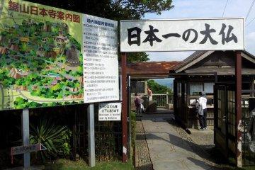 Entrance to Nihon-ji