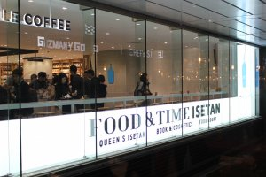Food & Time Isetan - Atre Shinagawa