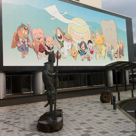 Lời chào Konnichiwa từ Kitaro