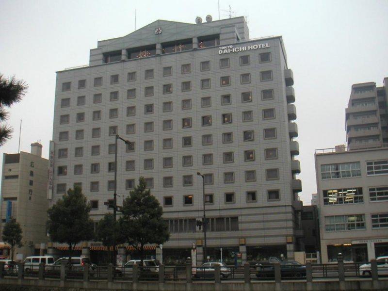 The Tokyo Dai-ichi Hotel