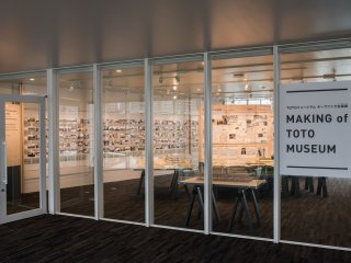This section explains how the TOTO Museum was created