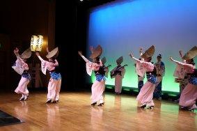 L'Awa-Odori Kaikan de Tokushima