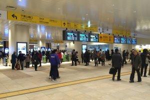 A nova área da estação de Chiba abriu a 20 de novembro na cidade de Chiba