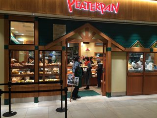 Peter Pan Jr. is the new bakery.