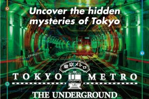 Tokyo Metro: The Underground Mysteries official poster art!