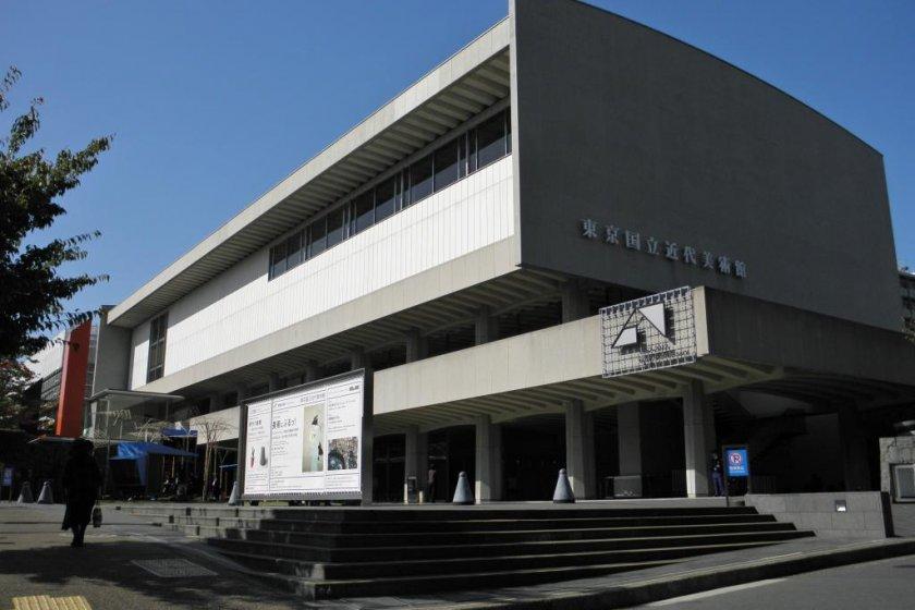 MOMAT Building