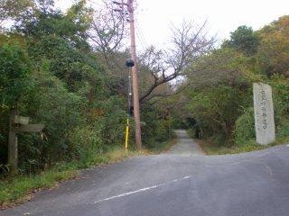 Đây là con đường đưa bạn đến nơi. Lái xe trên con đường rải sỏi sẽ hơi lâu một chút, nhưng đừng lo, bạn đi đúng đường rồi!