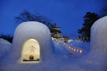 Celebrate Winter in Akita
