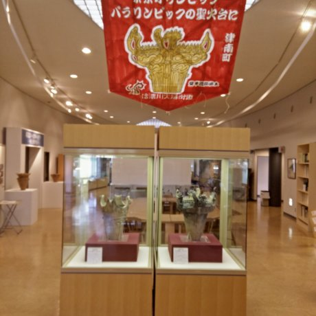 Niigata's Ancient Flame-shaped Pots