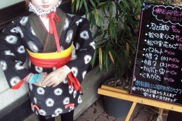 Morioka Handcrafts Village