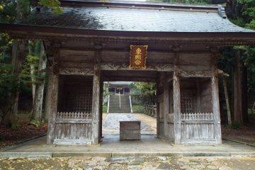 Toshogu Shrine at Ochidani Park