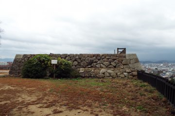 Middle wall at the Tottori Castle Ruins