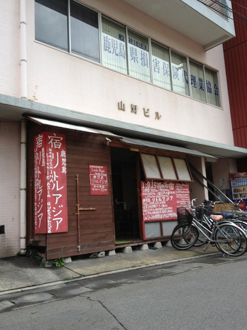 Back entrance, open twenty-four hours