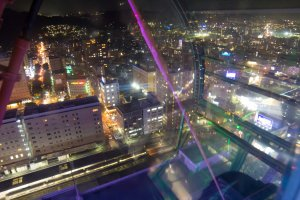 More stunning views of Kagoshima city