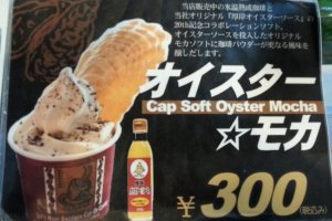 Cap soft oyster mocha ice cream
