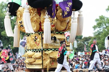 Dramatic Festivals in Eastern Ehime