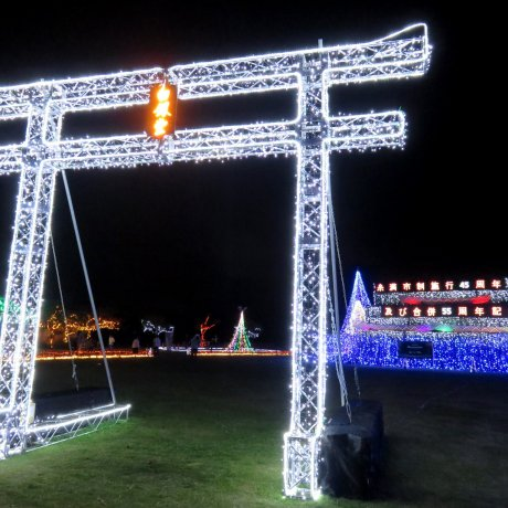 Itoman Winter Illuminations
