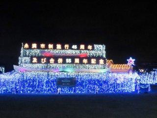 오키나와의 크리스마스