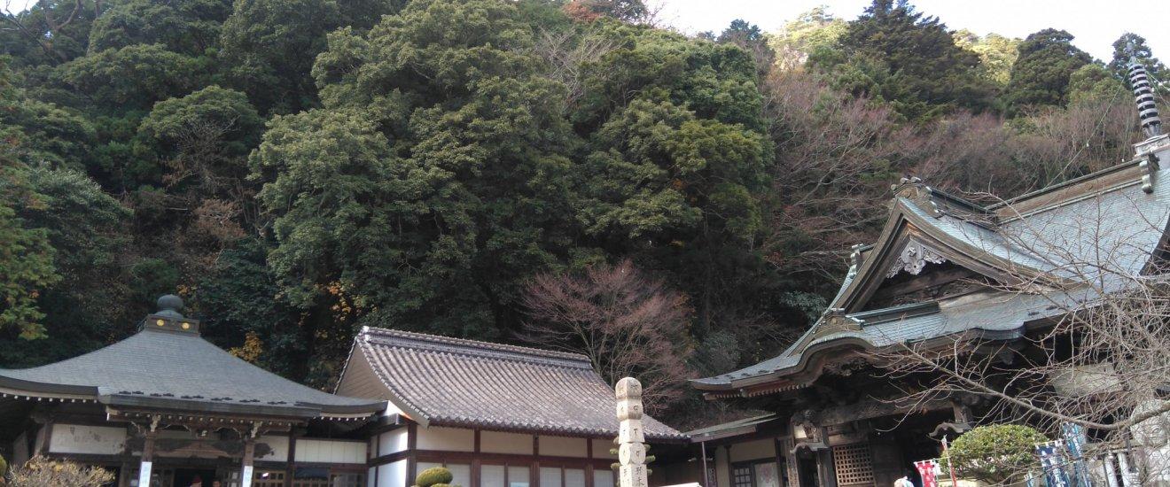 Okuboji Temple 88