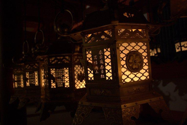 เทศกาลเซะซึตบุน มันโทะโระ