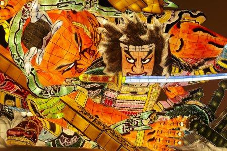Le Festival Nebuta d'Aomori