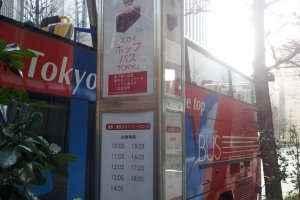 Bus stops list schedules